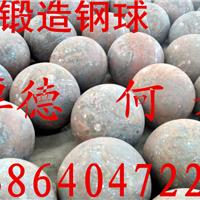 发电厂球磨机锻造钢球耐磨钢球-厚德钢球
