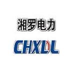 浙江湘罗电力科技有限公司