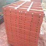 西宁城北德理钢模板有限公司