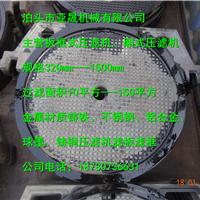 球墨压滤机  铸铁过滤机 金属滤板铸造厂家