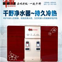 供应千野加热一体机,家用RO反渗透净水机