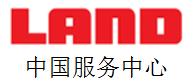 C100-LAND中国服务中心