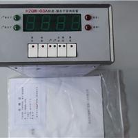HZQW-03A转速、撞击子监测表