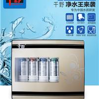 供应千野净水器QY-UF-002超滤机
