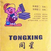 上海福百建筑材料有限公司南京分公司(南京同星粘合剂厂)