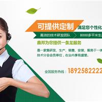 东莞市鑫邦净化设备有限公司
