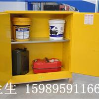 长沙防爆柜-长沙化学品防爆柜