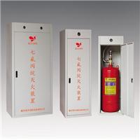 重庆筑天消防设备有限公司