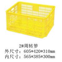 海迪塑胶ISO9001认证 专业生产塑胶周转箩