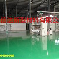河北雄安新区水泥自流平供应厂家