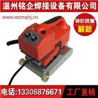 供应土工布焊接机厂家,PE排水板焊接机直销