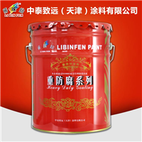 丽缤纷聚硅氧烷漆 钢结构聚硅氧烷漆价格