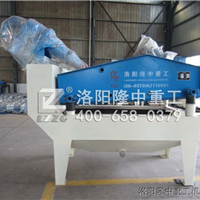 河北省引进隆中细砂回收设备:矿渣变身骨料