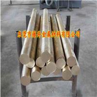 电极高精密C52400磷铜棒