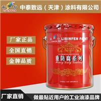 丽缤纷防水硅烷浸渍剂 专业品质