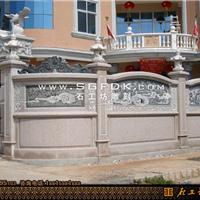 供应别墅中式围墙/传统石雕围墙