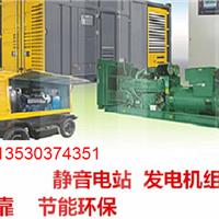 供应洪梅50-2000KW发电机出租