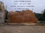 大型招牌石  大型刻字石  大型门牌石 大型路碑石