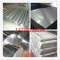 找铝板供应商,就找羽利模具材料铝材批发