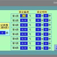 供应全新原装西门子TP270-10触摸屏