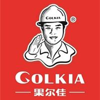 深圳市果尔佳防水公司