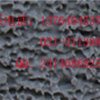 供应纺织机器滚筒防滑糙面带