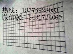 广西南宁建筑脚踏网厂家批发价格