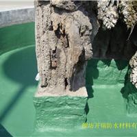 水池/泳池专用单组份水溶性环保型防水涂料