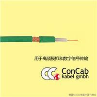 电梯电缆S-186_带单根钢丝支撑和编织物加固
