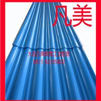 PVC塑胶瓦厂家/防腐瓦厂家/波形瓦厂家