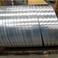 供应宝钢冷轧HC700/980MS规格齐全低价销售