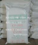 供应苯甲酸 天津苯甲酸 生产苯甲酸厂家