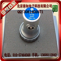 B2S B2S-EN B2S-O保护膜探头