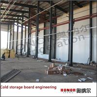 供应烘房保温板、墙体保温板、山东冷库板