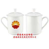 厂家专业定制LOGO陶瓷茶杯