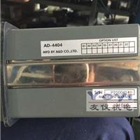 供应AD-4404检重仪维修