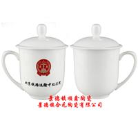 供应会议室水杯、茶杯定做批发
