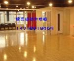 安阳市运动场实木地板 篮球馆专用木地板 篮球场体育地板
