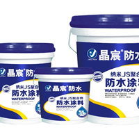 K11防水涂料生产厂家|优质卫生间防水等涂料
