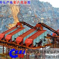 河南石子生产线  煤矸石生产线全套设备
