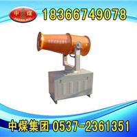 供应SY-50型环保除尘风送式喷雾机