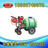 供应DA-160A型推车式高压喷雾机
