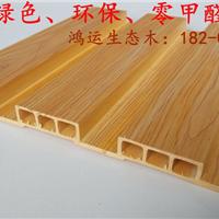 生态木195转印长城板安装哪种好看