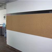 供应软木留言板/软木护墙板