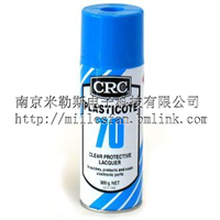 CRC70 CRC2043三防漆 南京