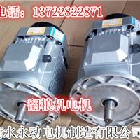 永动批发方形铝壳翻粮机专用电机
