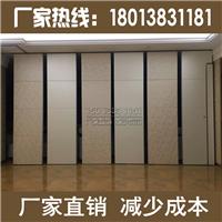 南京广隔酒店活动移动宴会厅会议隔断