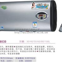 云南储水式电热水器厂家,电热水器批发