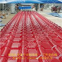 合成树脂瓦生产线设备,贵州树脂瓦设备项目