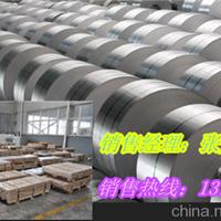 供应冷轧开平板B250P1冷轧卷板B220P2